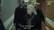 Невеста из Стамбула 01 рус суб Istanbullu Gelin