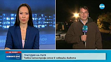 Новините на NOVA (14.10.2019 - 6.30 ч.)