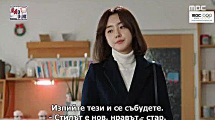 [бг субс] I'm Not a Robot / Аз не съм робот (2018) Епизод 30