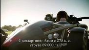 Top Gear Series16 E1 (part 1) + Bg sub