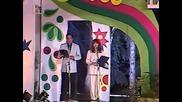 Боби Бакалов - Кумови гости - Пирин фолк (1994)