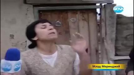 Господин Млад Меринджей - [ Music Edit ]-[ Музикална Промяна ]