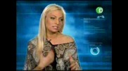 (18+)Хванати В Изневяра Епизод 08 -Златка-Коментар За Тройката Епизод 18.09 Част 2