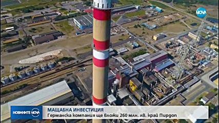 Германска компания ще вложи 260 млн. лв. край Пирдоп