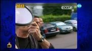 Валери Симеонов вади 5 лева за Волен Сидеров и му праща целувка - Господари на ефира (24.07.2015)