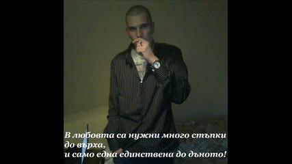 Malkia - Lubov li e