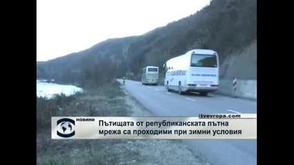 Пътищата от републиканската пътна мрежа са проходими при зимни условия