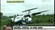 Куче причини хаос по пистата - Самолет катастрофира!