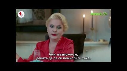 Статус на връзката: объркан - еп.8 (bg subs - İlişki durumu: karışık 2015)