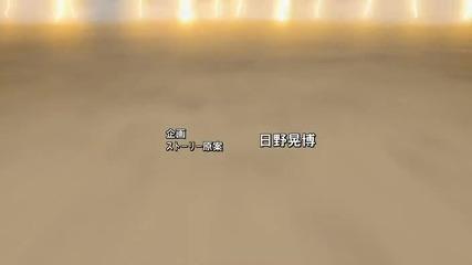 Inazuma Eleven Opening 1 - Tachiagariyo