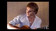 Андрей Весенин - Русь