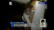 Двегодишно дете почина в болница