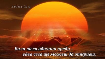 Стих на Евтим Евтимов...