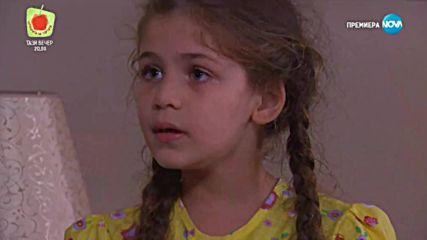 Elif 2014 1 епизод