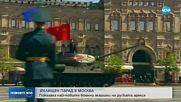 С ПИЩЕН ВОЕНЕН ПАРАД: Русия чества Деня на победата