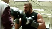 Здрава тренировка - Triple H
