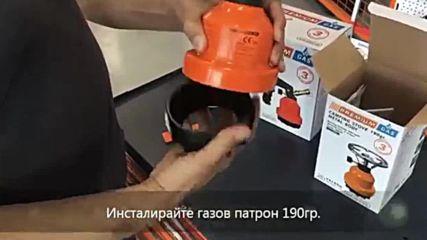 Газов къмпинг котлон Premium Gas