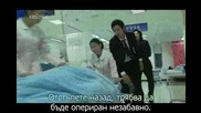 Hot blood Епизод 3 ( Част 1 ) + bg subs