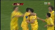 Лацио - Левски 0:1 Страхотен гол на Христо Йовов