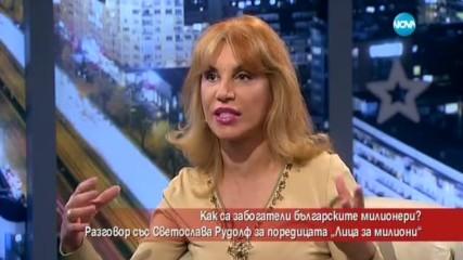 Как са забогатели българските милионери?