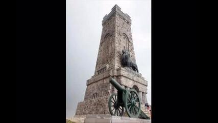 Честит 3 март българи