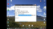 kak da si napravim reg v wwwvbox7com