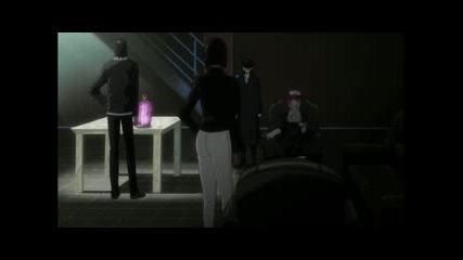 Bleach Episode 351