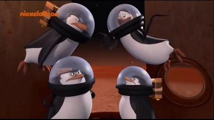 The Penguins of Madagascar - Operation: Swap-panzee