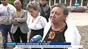 Човек от групата на Ценко Чоков изчезнал от Галиче - обедна емисия