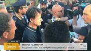 Българка разказва за срутването на моста в Генуа