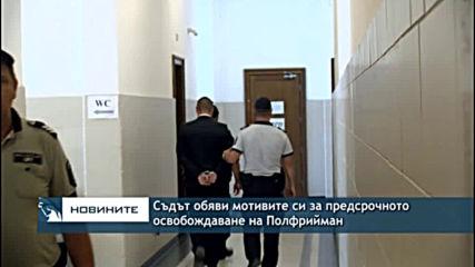 Централна обедна емисия новини – 13.00ч. 20.09.2019