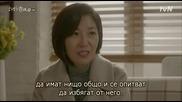 [easternspirit] Heart to Heart (2015) E14 1/2