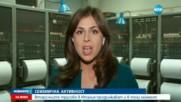 Има ли връзка между трусовете в Италия и сеизмичната обстановка у нас? - централна емисия