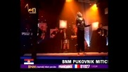 Нена Джурович-отнеха ми любовта