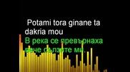 Dj Simos - Gyrise Agapi