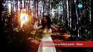 Невена Цонева възражда златните песни на България