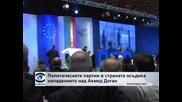 Бойко Борисов: Не ГЕРБ, а ДПС провокира омраза