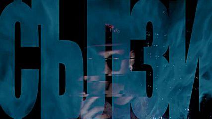 TLAY ft GBT - ¢ълзи (Официално+RAW Видео)