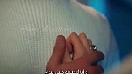 Dier Yarm Cenk ve Azra Другата ми половинка