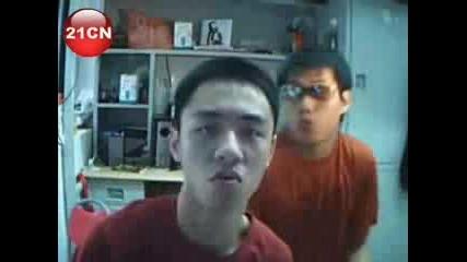 2 - А Китайци Пеят: Get Down