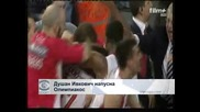 "Душан Ивкович напусна ""Олимпиакос"""