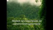*2011* Гръцка [превод] ~ Мария ~ Янис Плутархос