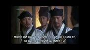 Бг Превод - Sungkyunkwan Scandal - Епизод 9 - 2/4