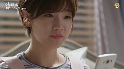 Cinderella and Four Knights E10 1/2