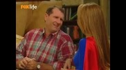 Married With Children 8x04 - Luck of the Bundys (bg. audio)