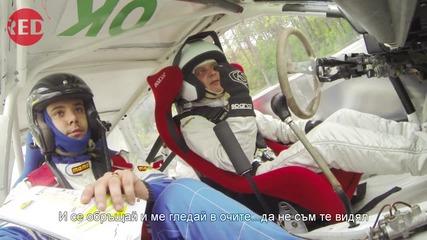 Дивият Екипаж на Рали Спринт - Варна 2014
