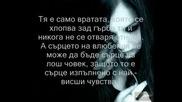 Любовта Е Силна Като Смъртта