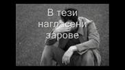 Bon Jovi Always (превод) (love...)