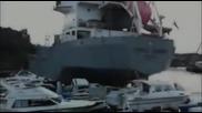Кораб разрушител