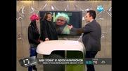 """Ани Хоанг и Люси в """" Здравей, България """" - 03.04.2014"""